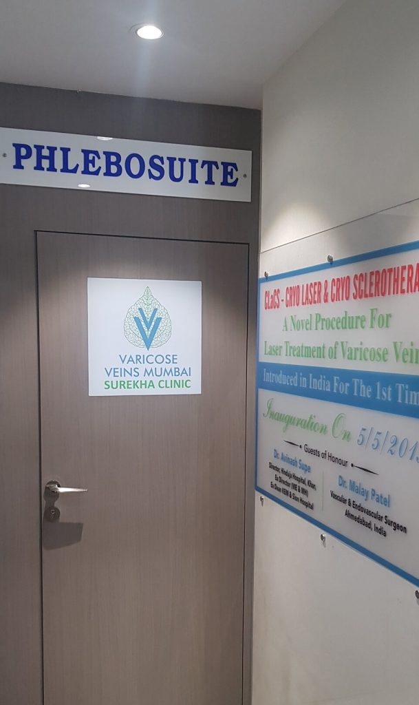 Surekha varicose veins clinic - varicose veins treatment